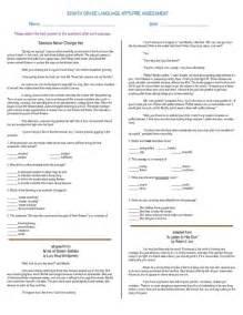 common core language arts kindergarten worksheets third