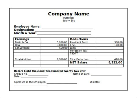 inspiring salary slip template exle for company with
