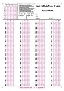 200 question omr sheet sle omr sheet sle