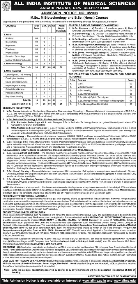 aiims examination section index of aiims examsection