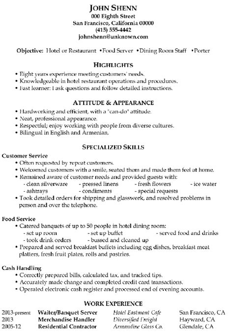 Resume Exles For Servers Resume Sle Food Server Dining Room Staff Porter