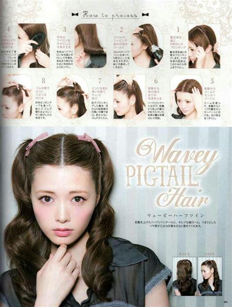 diy japanese hairstyles best 25 japanese hair tutorial ideas on pinterest