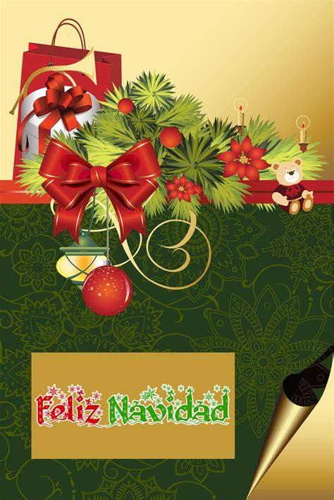 imagenes navidad felicitaciones imagenes para navidad postales con felicitaciones