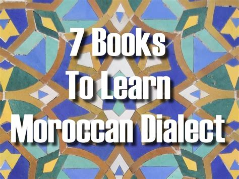 in morocco books 7 books to learn moroccan dialect of arabic darija