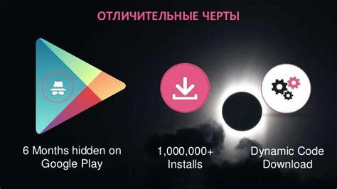 adware on android андрей полковниченко android adware кому это выгодно и чем опасно