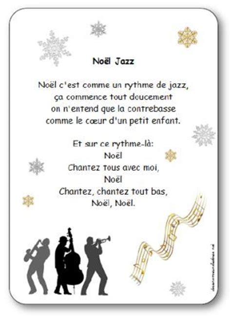 chanson douce blanche french 97 chanson no 235 l c est comme un rythme de jazz paroles illustr 233 es quot no 235 l jazz quot teacher