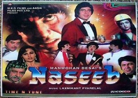 film box office jan 2016 when amitabh bachchan rocked the box office with naseeb