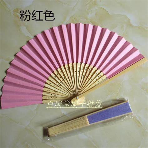 Fan Diy 1 Cheap Plain Color Paper Fans Wedding Birthday