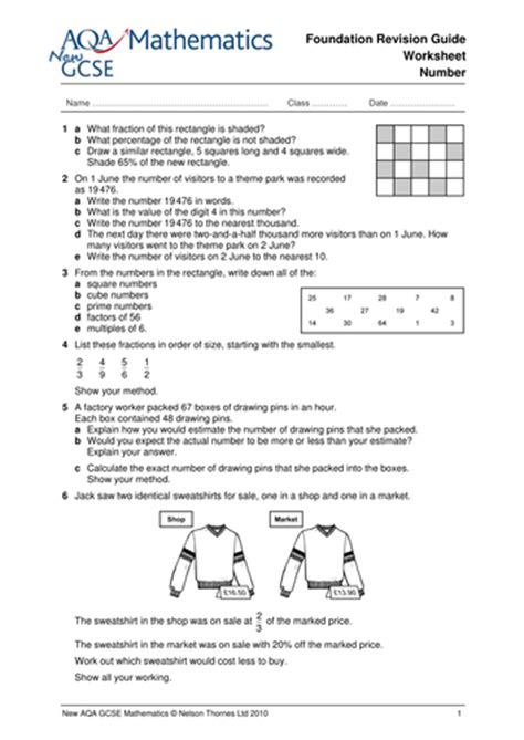 pre school worksheets 187 ordering numbers worksheet ks4