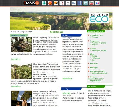 eco site portal pick upau ong