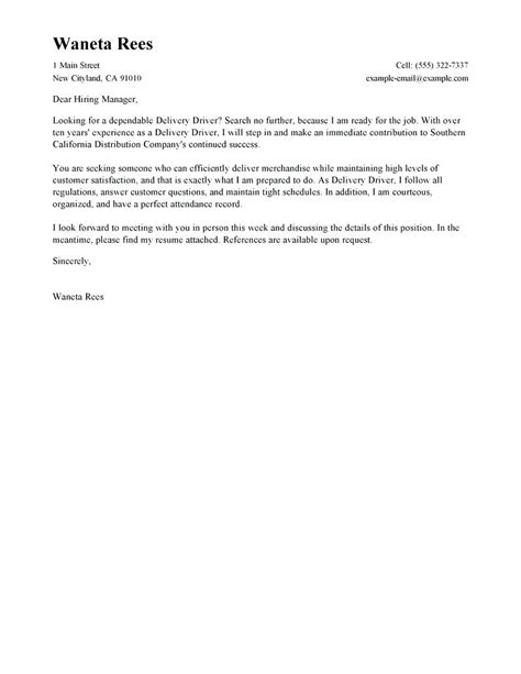 cover letter in response to posting sle cover letter for posting moulden co