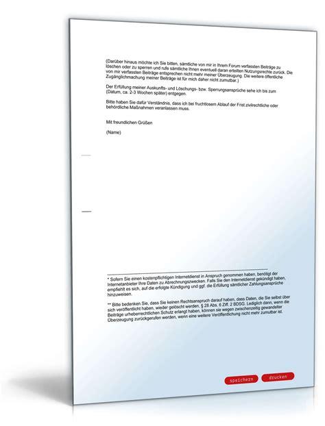 Musterbriefe Zum Widerruf Kreditvertrã Auskunftsersuchen Und Widerruf Personenbezogene Daten Muster Zum