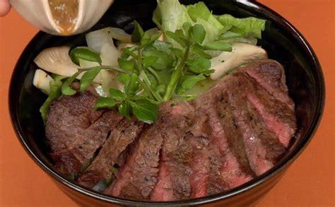Beef Steak Spicy Rice beef steak donburi recipe steak rice bowl cooking with