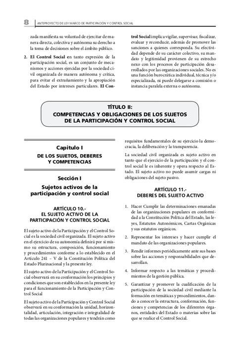 ley de participacin y control social ley n 341 ley del anteproyecto de ley de participacion y control social