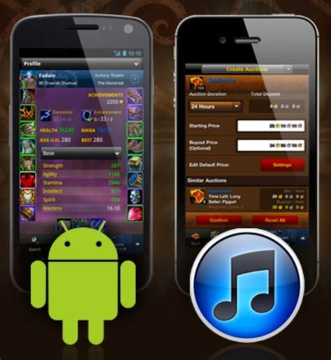 wow mobile app wow mobile armory android