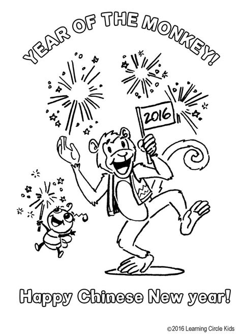 chinese year of the monkey coloring page reader bee games celebrates year of the monkey chinese