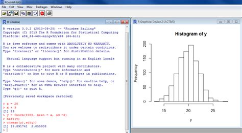 r statistical graphics software intro to r