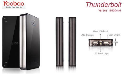 Powerbank Yoobao yoobao thunderbolt powerbank yb 665 15600mah mobile dot
