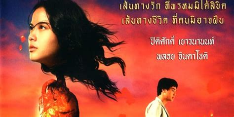 film horor terbaru streaming judul film horor komedi thailand chanverbpa mp3