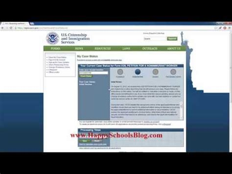 Status Search By Number Learn How To Fill The I 539 Form Application To Extend Doovi