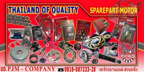 8 Suku Cadang Sparepart Mobil Daewoo Part toko bagus spare parts mobil the knownledge