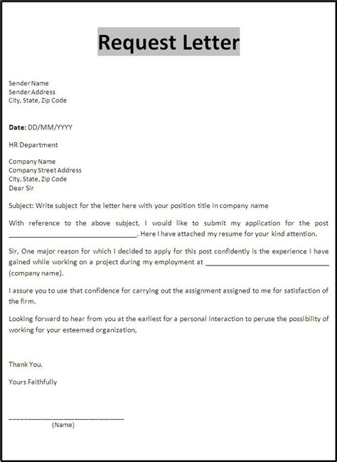 request letter format word templates