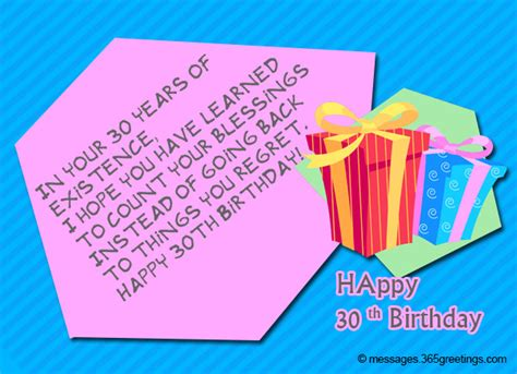 30th Birthday Card Messages For