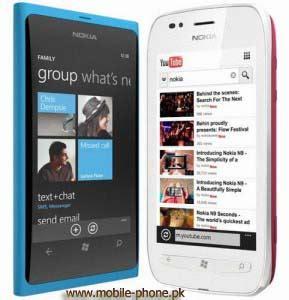 themes nokia lumia 710 nokia lumia 710 mobile pictures mobile phone pk