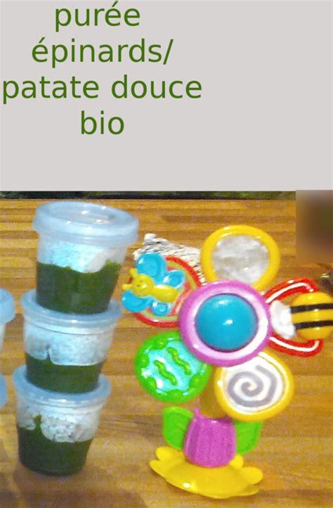 Petit Pot B 233 B 233 Courgette Et Saumon Fum 233 224 Partir De 8