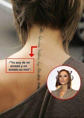 celebrity ink piercing 35 best images about victoria beckham tattoo on pinterest