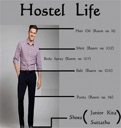 jokes in hostel life in telugu hostel life boys hostel life funny hostel life