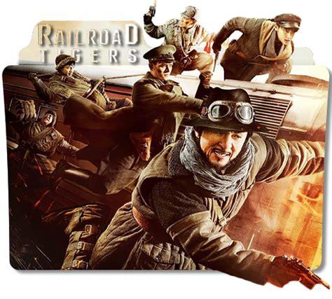 Watch Railroad Tigers 2016 Railroad Tigers Folder Icon By Thelastgrim On Deviantart