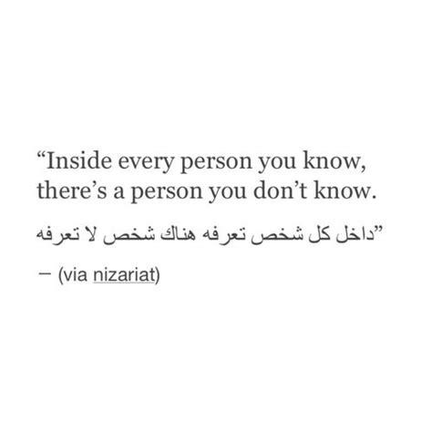 tattoo song lyrics translation 314 best arabic quotes poems images on pinterest