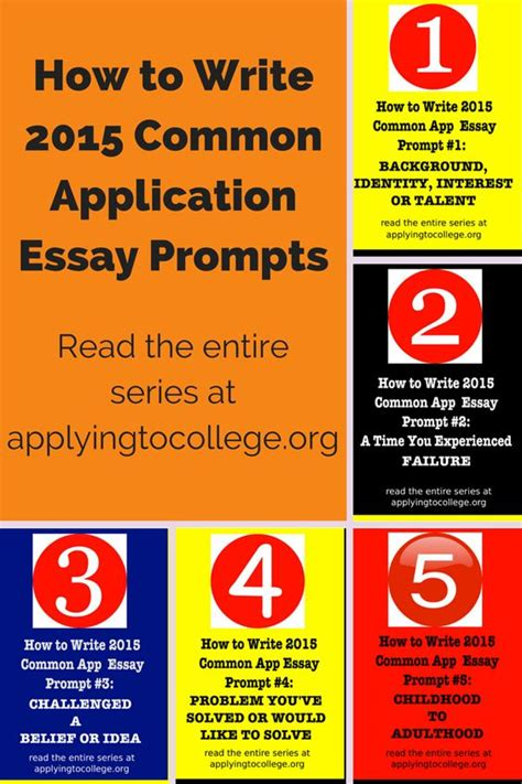 common app essay sles how to write 2015 common application essay prompts 1 5