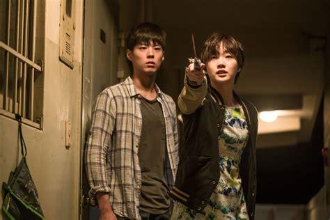 film vire romantis korea fnc 2015 coin locker girl la zone techno culturelle