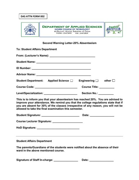 warning letter absenteeism student affairs
