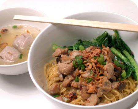 Kompor Untuk Mie Ayam Resep Masakan Untuk Usaha Peluang Usaha Modal Kecil Mie Ayam