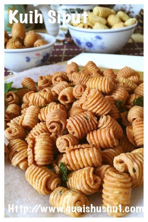 traditional shell snackskuih siput savory snacks