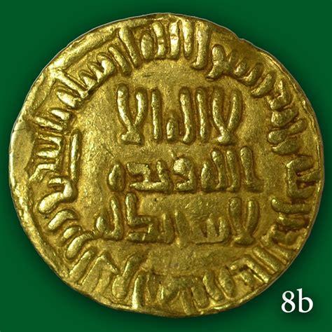 Blus Dinar les 3209 meilleures images du tableau monnaies antiques