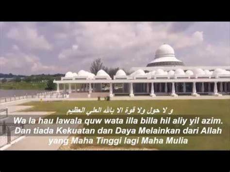 Hasbunallah Wa Ni doa nabi ibrahim as hasbunallah wa ni窶冦alwakil