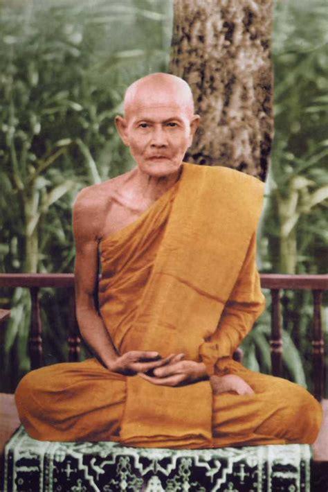 otobiografi adalah koleksi dhamma ku otobiografi phra ajahn lee dhammadharo