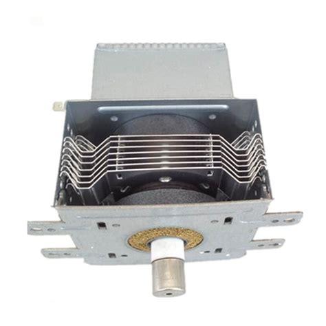 Microwave Merk Advance lg magnetron magnetron vermogen 900w 2m226 industri 235 le