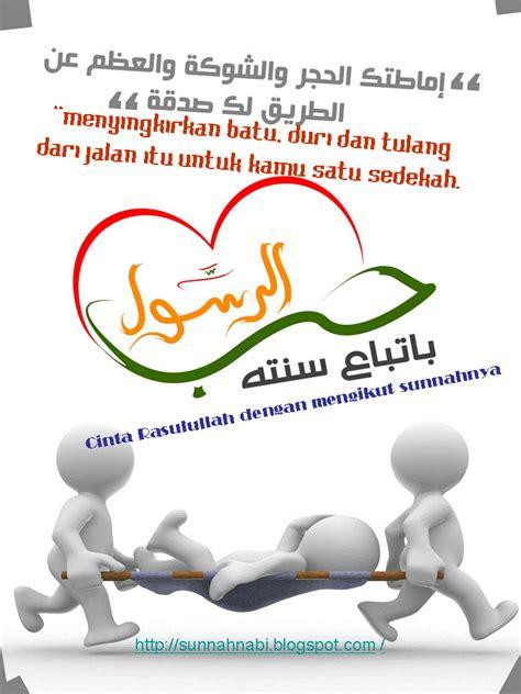 Seratus Satu Sahabat Nabi seratus sunnah nabi november 2012