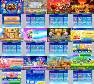 Kirby triple deluxe 3ds p 225 gina 6