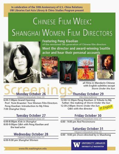 china film archive chinese film week highlights work by award winning