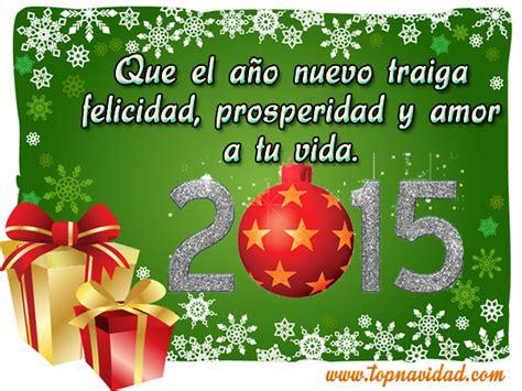 imagenes de feliz navidad y año nuevo 2015 tarjetas postales para felicitar en a 241 o nuevo 2018