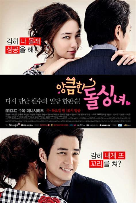 Dramanice Single Wife | single wife engsub 2017 korean drama asianvote