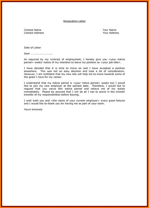 Sle Resignation Letter It Professional by Sle Resignation Letter It Professional Cover Letter Exle