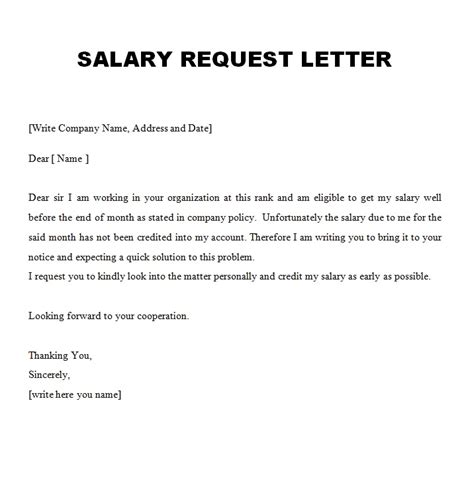 Request Letter For Salary Request Letter Sle