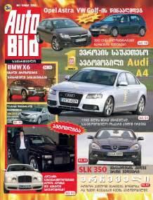 Autobild Cover georgier lesen quot auto bild quot kress de